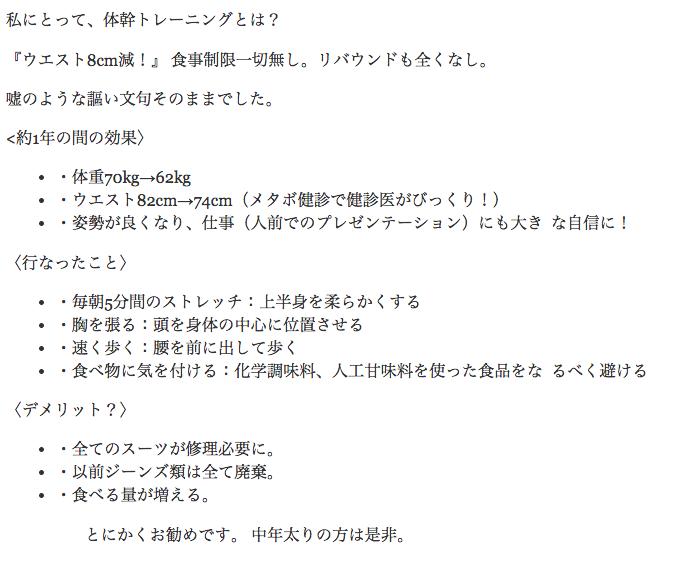 スクリーンショット 2014-11-08 22.47.08
