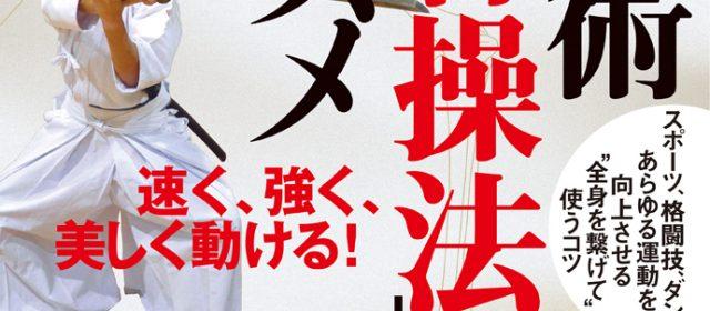 senkotsu_coverobi 画像採取用