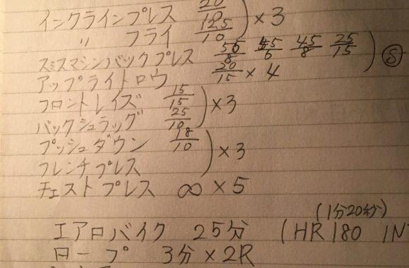 4EDBC2C9-DABD-4FD0-8E0A-1CEB7FBB5742