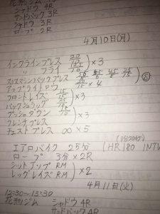6893EC65-9BA4-45FC-AE03-C33AE89CAA5A